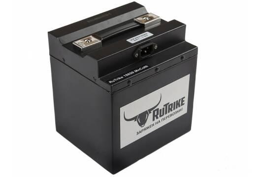 Литиевый тяговый аккумулятор RuTrike (18650 MnCoNi) 48V24A/H
