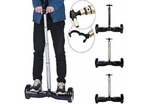 Палка-переноска для гироскутера