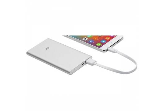 Power bank xiaomi 5000 NDY-02-AM